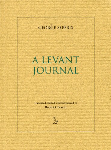 A Levant Journal