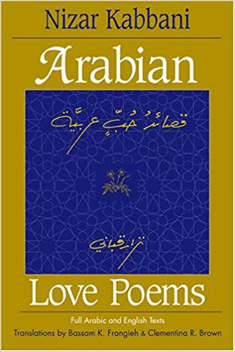 Arabic Love Poems