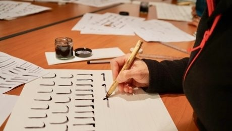 Contemporary calligraphers bring ancient scripts back to life