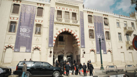 American University in Cairo celebrates centennial with gift of art