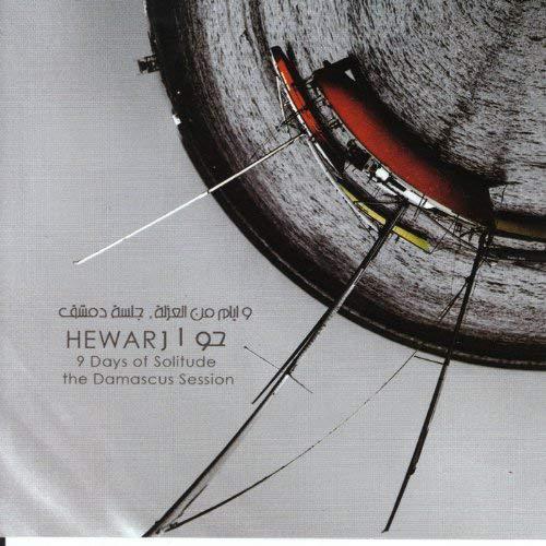 "Hewar, ""9 Days of Solitude"""