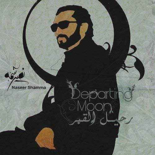 """Naseer Shamma, """"Departing Moon"""""""