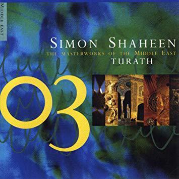 "Simon Shaheen, ""Turath"""